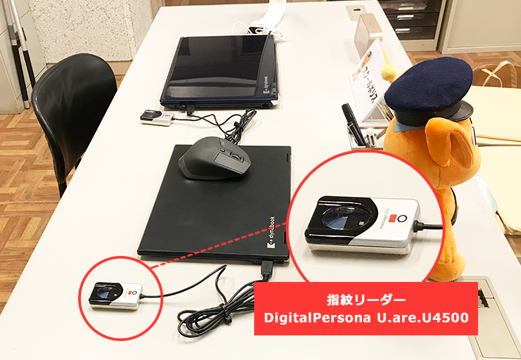 連続ドラマ「青のSP(スクールポリス)―学校内警察・嶋田隆平―」イメージ